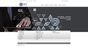 诺石科技 企业官网建设