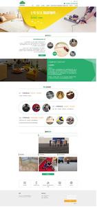 韩津地毯 企业官网建设 微站建设