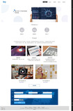 埃提思科技 企业官网建设 微站建设