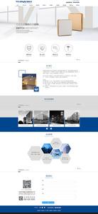 智能光电器 企业官网建设 微站建设