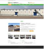 锦州嘉玉华粮油贸易有限责任公司官网建设