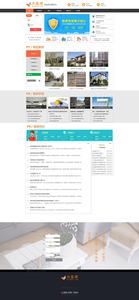 沃监理 企业官网建设 微站建设