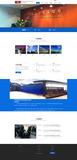 长胜国际 企业官网建设 微站建设