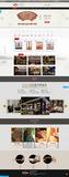 御尊思楠艺术馆 企业官网建设 微站建设
