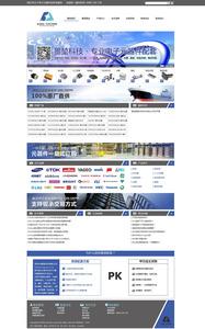 景堃科技 企业官网建设