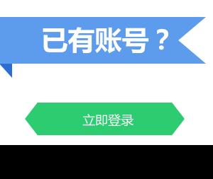 观达云·唯建站平台