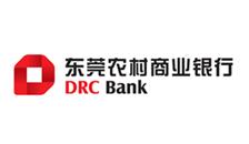 东莞农商银行是全球银行300强之一,选择东莞网页设计公司为其开发微信应用